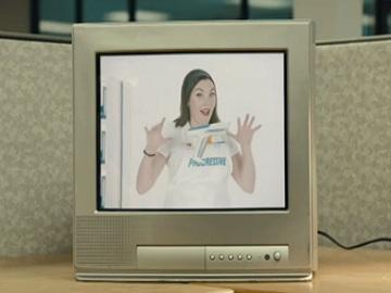 Girl in Progressive Commercial