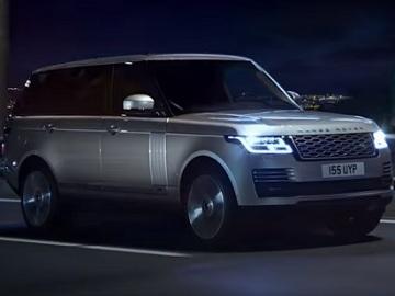 Range Rover Commercial