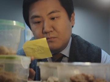 McDonald's Kleptos Meal Commercial
