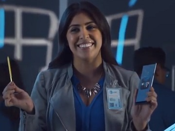 AT&T Commercial - Michelle Ortiz