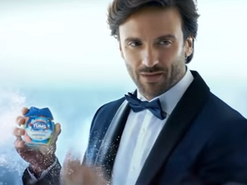 Tums Commercial Actor