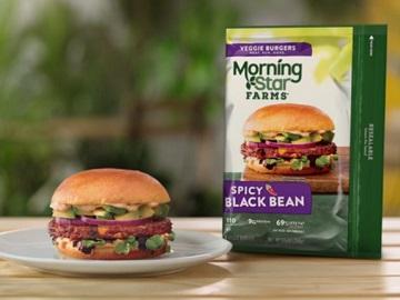 MorningStar Farms Incogmeato Commercial