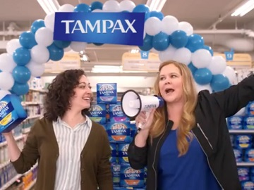 Tampax Amy Schumer Commercial
