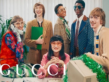 Gucci Gift Christmas Party Commercial